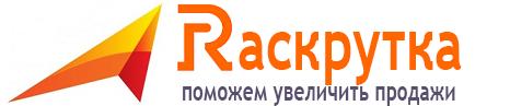 RASKRYTKA.KHARKOV.UA